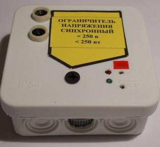 Устройство синхронного ограничителя высокого напряжения: описание прибора и как работает