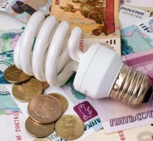 10 надежных способов как сэкономить на оплате электроэнергии в доме: сокращаем расходы законным путем