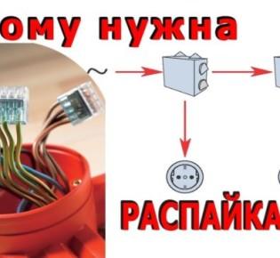 Электромонтаж без распределительных коробок: схема и советы по монтажу проводки