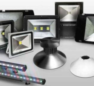 Семь рекомендаций по правильному выбору стационарного прожектора для улицы