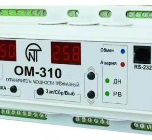 Что нужно знать о токовой защите нулевой последовательности: определения, характеристика и область применения