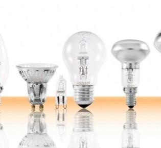 Все что нужно знать о галогеновых лампах: какие бывают, их плюсы и мунусы, где можно использовать