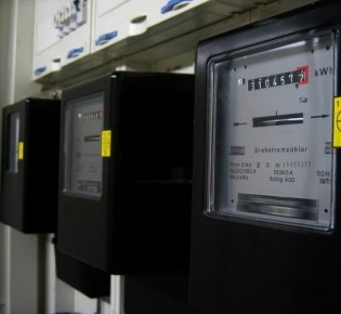 Сколько стоит перепрограммирование электрического счётчика и как это сделать: как производится замена микропрограммы