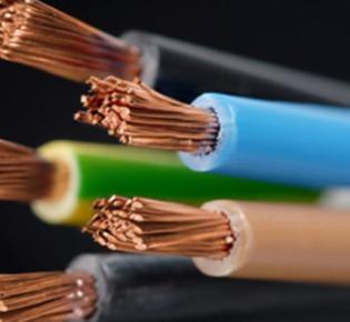 Обзор популярных программ для автоматизации расчета сечения кабеля: краткое описание сервисов