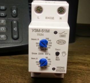 Особенности работы устройства защиты сети УЗМ-51М: конструкция прибора, как его подключить