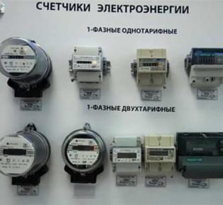 Как устроен индукционный и электронный счетчик электроэнергии, принцип работы разных моделей