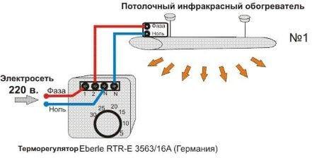 схема подключения через терморегулятор