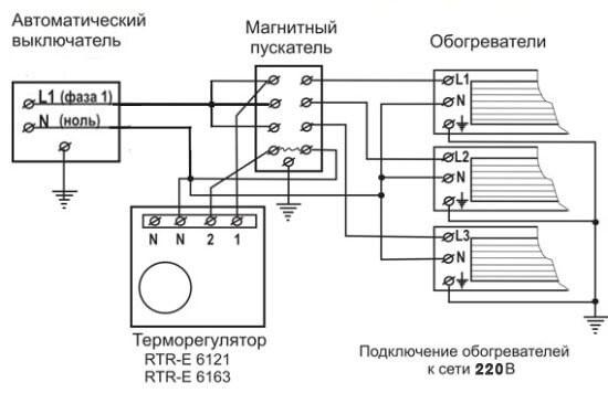 Схема подключения через магнитный пускатель