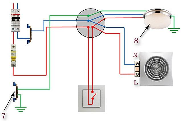 схема подключения с отдельным выключателем