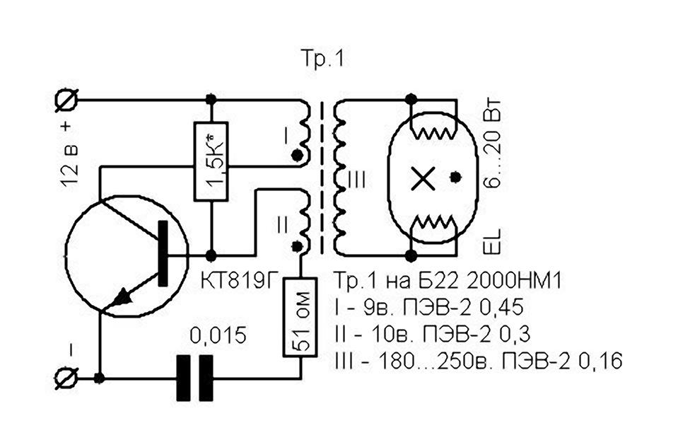 Схема подключения источников дневного света с транзистором