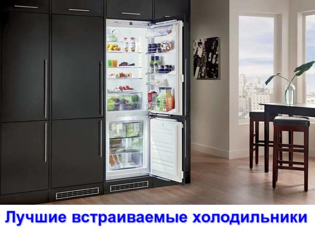 кухня, холодильник, надпись, подключение самостоятельно