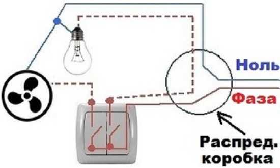 схема подключения с выключатилем