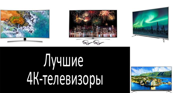 4 экрана и надпись