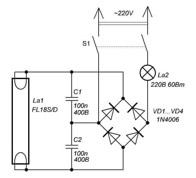 схема подключения источника дневного света с обавлением лампочки накаливания