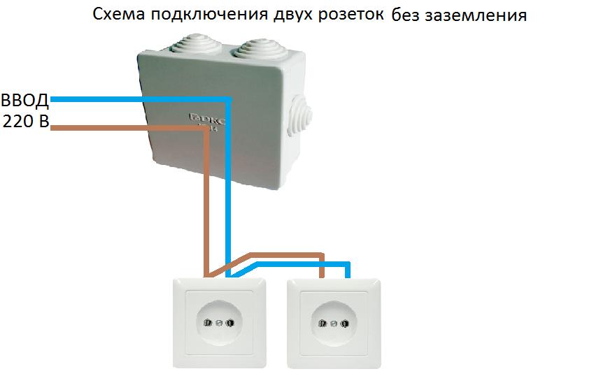 Проект схемы подключения без заземления: