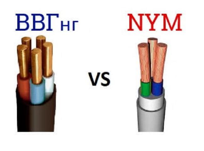 ВВГнг vs NYM в современной электропроводке