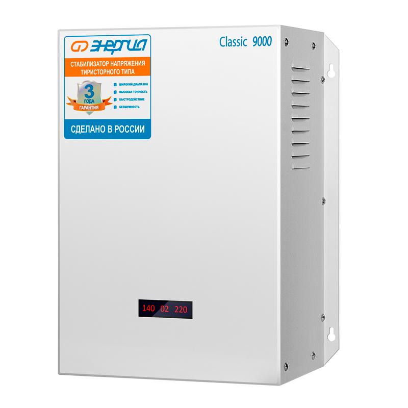 выбор стабилизатора напряжения Энергия Classic 9000
