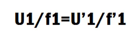 формула U1/f1 асинхронного эд, регулирование числа оборотов