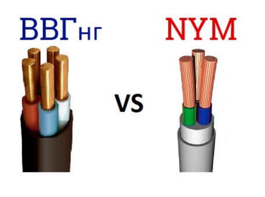 ВВГнг vs NYM