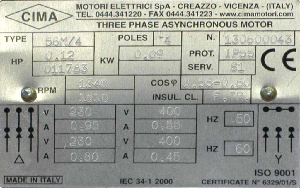 Шильдик импортного двигателя