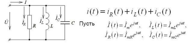 схема, закон Кирхгофа