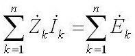 формула, сума ZkIk