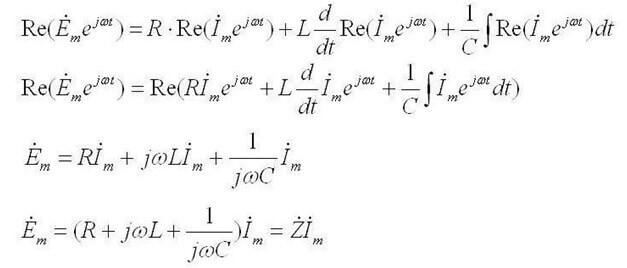 4 формулы