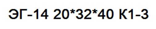 формула, виды