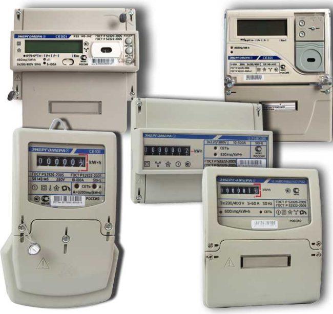 электронный счетчик потребления электрической энергии, индукционный,