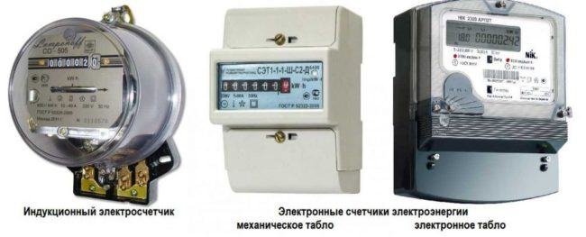 электросчетчик потребления замена