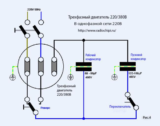 подключение и схема трехфазного электродвигателя