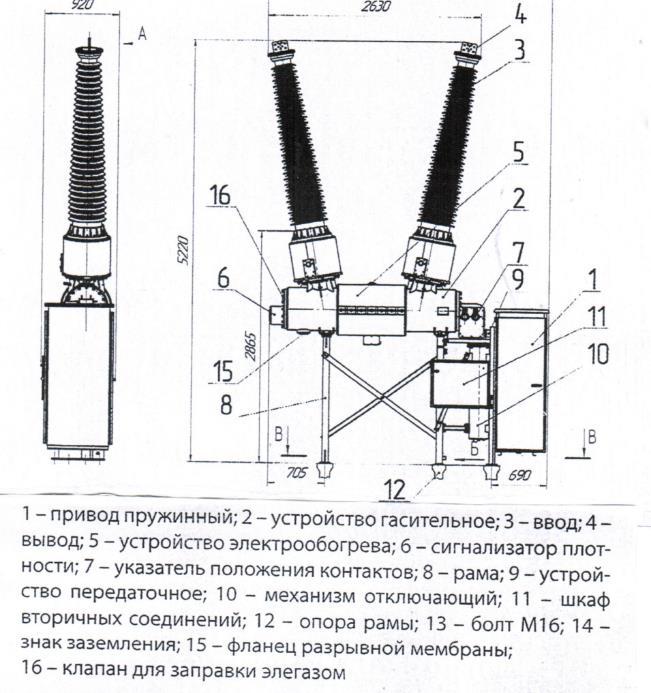 элегазового схема выключателя