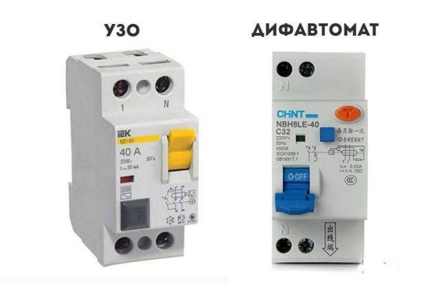 Отличия УЗО и дифавтомата