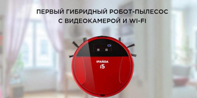 Робот-пылесос обзор CleverPanda i5